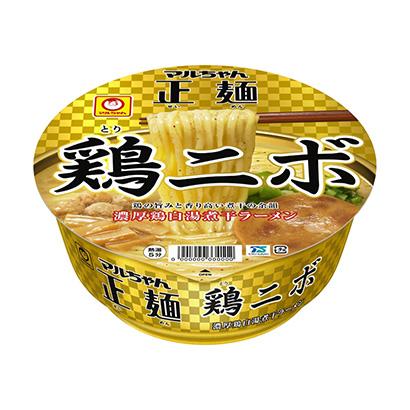 「マルちゃん 正麺 カップ 鶏ニボ」発売(東洋水産)