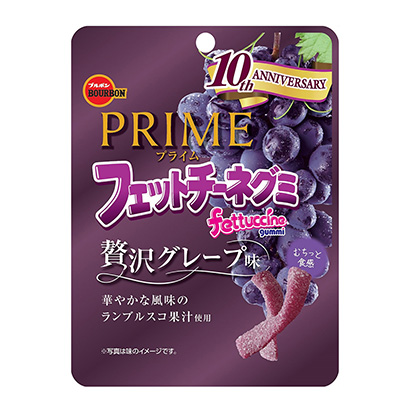 「PRIMEフェットチーネグミ 贅沢グレープ味」発売(ブルボン)