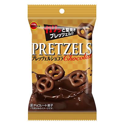 「プレッツェルショコラ」発売(ブルボン)