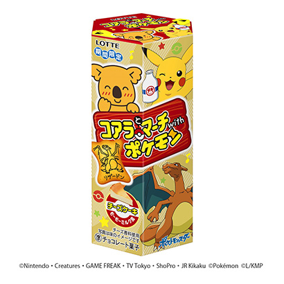 「コアラとマーチwithポケモン チーズケーキ モーモーミルク風」発売(ロッ…