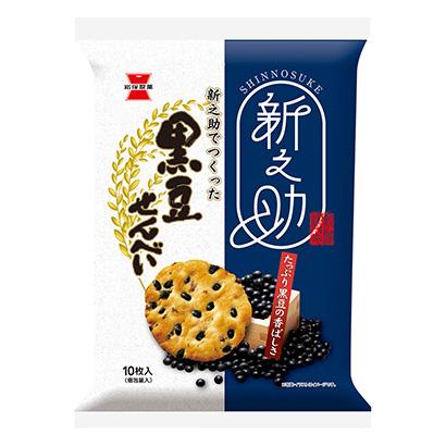 「新之助でつくった黒豆せんべい」発売(岩塚製菓)