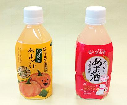 伝統の糀甘酒に新しい切り口の商品