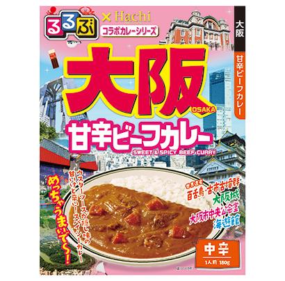"""ハチ食品とJTBパブリッシング、""""食卓で旅行気分をあじわえる""""カレーを発売"""