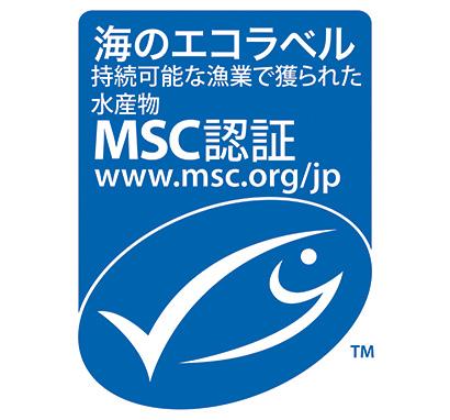 MSC CoC認証取得 世界5位、300社突破