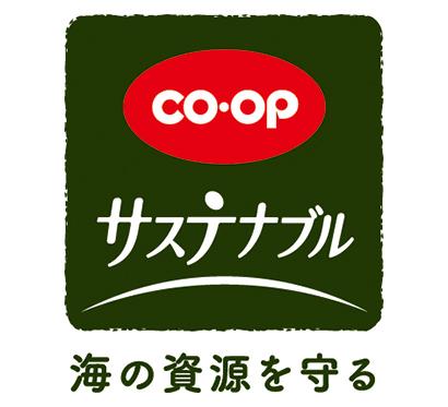 日本生協連、SDGs対応で認証商品を拡充 海・森・オーガニック、3テーマで取…