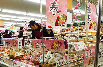 北海道新春特集:スーパー年末年始商戦 巣ごもり需要で各社前年超え