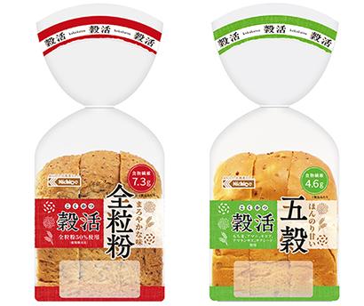 北海道新春特集:日糧製パン、「穀活」食パン対象インスタ活用販促