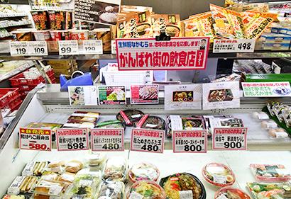 関西四国新春特集:関西・四国食品企業トップアンケート 新型コロナですべてが一…