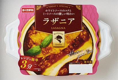 関西四国新春特集:わが社のニューノーマル対応=幸南食糧