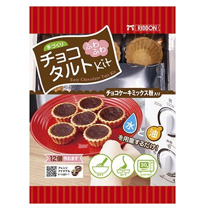 関西四国新春特集:わが社のニューノーマル対応=リボン食品