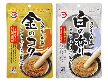 関西四国新春特集:わが社のニューノーマル対応=カタギ食品