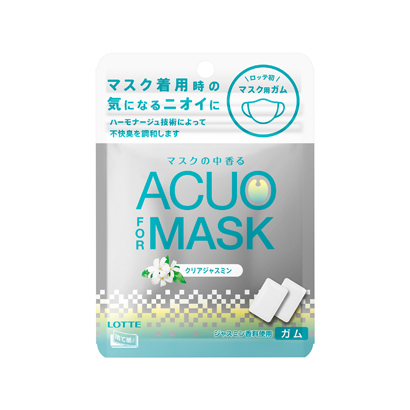 ロッテ、マスク中の「におい」対策ガム「ACUO FOR MASK」発売