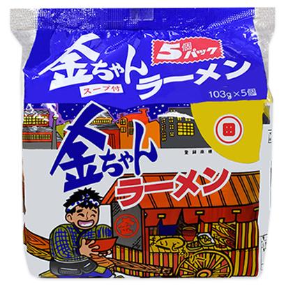 速報 徳島 県 ニュース