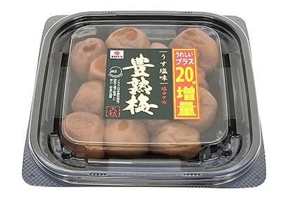 中田食品、「豊熟梅」シリーズ20g増量キャンペーン