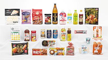 ◆食品ヒット大賞特集:第39回(令和2年度)大賞なし、優秀ヒット賞19品・ロ…