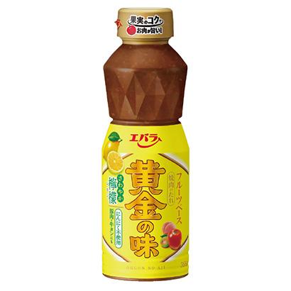 食品ヒット大賞特集:優秀ヒット賞=エバラ食品工業「黄金の味 さわやか檸檬」