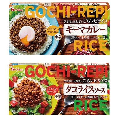 食品ヒット大賞特集:優秀ヒット賞=ハウス食品 ハウス「ごちレピライス」
