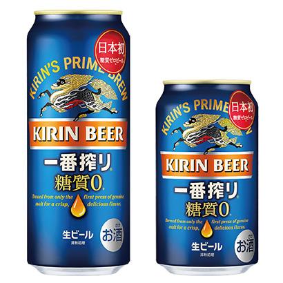 食品ヒット大賞特集:優秀ヒット賞=キリンビール「キリン一番搾り 糖質ゼロ」
