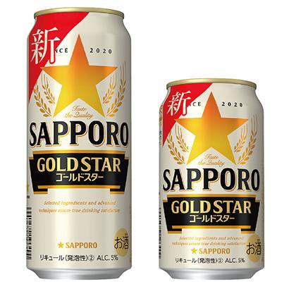 食品ヒット大賞特集:優秀ヒット賞=サッポロビール「サッポロ GOLD STA…