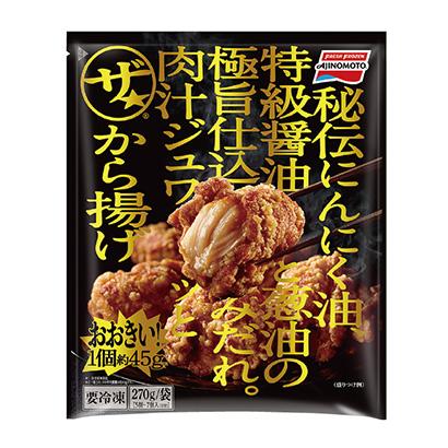 食品ヒット大賞特集:優秀ヒット賞=味の素冷凍食品「ザ★から揚げ」