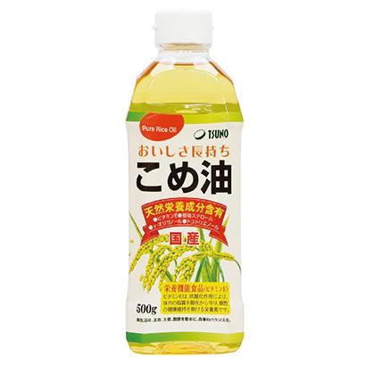 食品ヒット大賞特集:ロングセラー賞=築野食品工業「こめ油」