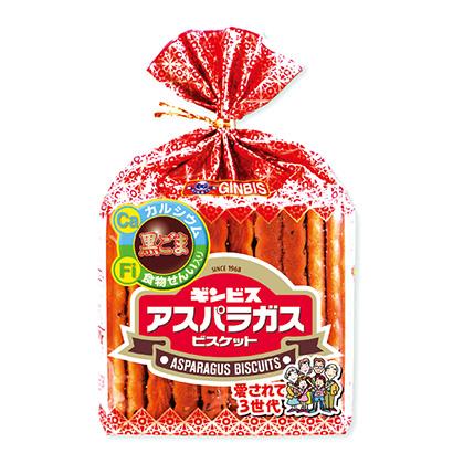 食品ヒット大賞特集:ロングセラー賞=ギンビス「アスパラガスビスケット」