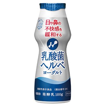 新技術・食品開発賞特集:雪印メグミルク「乳酸菌ヘルベヨーグルト ドリンクタイ…