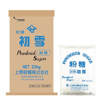 新技術・食品開発賞特集:上野砂糖「粉糖初雪 純糖タイプ」
