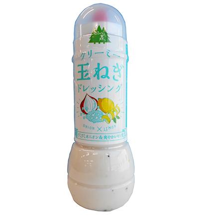 マヨネーズ・ドレッシング特集:富士甚醤油 「クリーミー玉ねぎ」発売