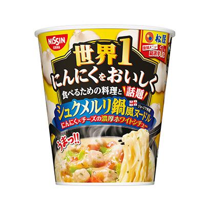「松屋監修 世界1にんにくをおいしく食べるための料理と話題 シュクメルリ鍋風…