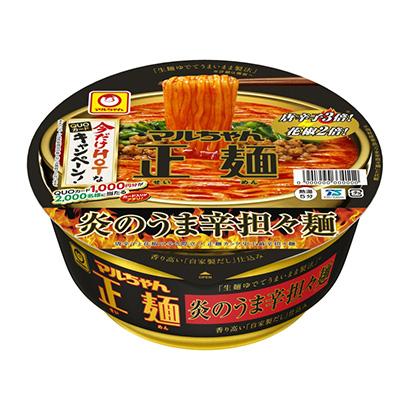 「マルちゃん正麺 カップ 炎のうま辛担々麺」発売(東洋水産)
