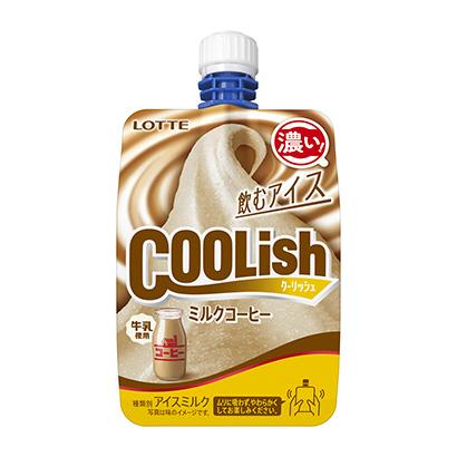 「クーリッシュ ミルクコーヒー」発売(ロッテ)