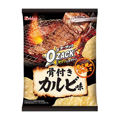 「オー・ザック 骨付きカルビ味」発売(ハウス食品)