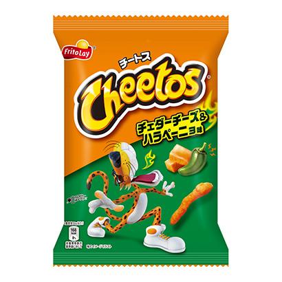 「チートス チェダーチーズ&ハラペーニョ味」発売(ジャパンフリトレー)