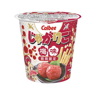 「じゃがりこ 梅味」発売(カルビー)
