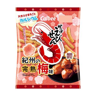 「かっぱえびせん 紀州の完熟梅味」発売(カルビー)