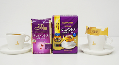 キーコーヒー、春夏戦略キーワードは「挑戦」 カフェインレスコーヒーなど新提案