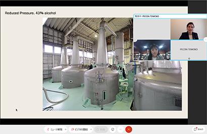 九州経済産業局など、本格焼酎の蔵元紹介・試飲会 仏でオンライン開催