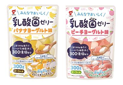 たいまつ食品、免疫活性期待の「乳酸菌ゼリー」発売