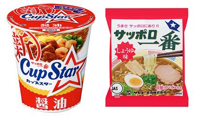 即席麺特集:サンヨー食品 「サッポロ一番」など袋麺が順調