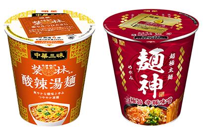 即席麺特集:明星食品 「麺神」リニューアル 健康系商品の活性化も