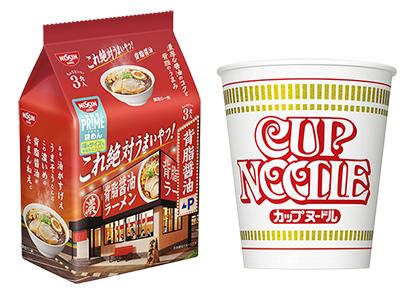 即席麺特集:日清食品 周年ブランド強固に 「カップヌードル」50周年