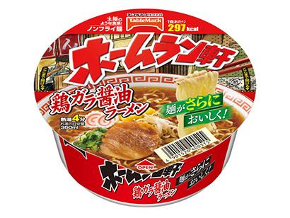 即席麺特集:テーブルマーク 「ホームラン軒」堅調 中核アイテムに注力