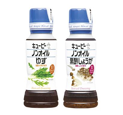 キユーピー、「青キャップ」強化でノンオイルゆずなど2品発売