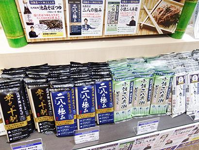 日本アクセス:乾麺の多様な品揃えを訴求