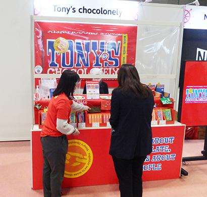 国分グループ本社:「新しい市場」では「トニーズ・チョコロンリー」などを紹介
