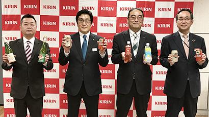 キリングループ北海道が事業方針 ビール類2%増見込む