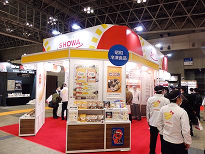 昭和産業、SMTSに出展 天ぷら粉発売60周年をPR