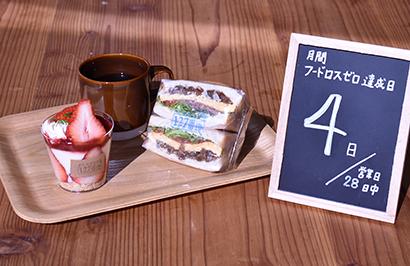 神戸市役所内コーヒースタンド「神戸萩原珈琲店127番地」では地産地消活動や食品ロスゼロ運動を実施