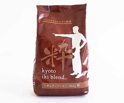 コーヒー・コーヒー用クリーム特集:石光商事 家庭用ブランドに注力